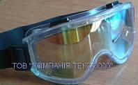 """Очки защитные """"ПАНОРАМА"""" (зеркальные), фото 1"""