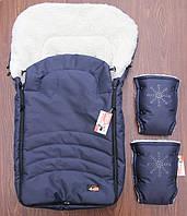 Конверт-чехол «Кидс»  и муфта-рукавицы (темно-синий), фото 1
