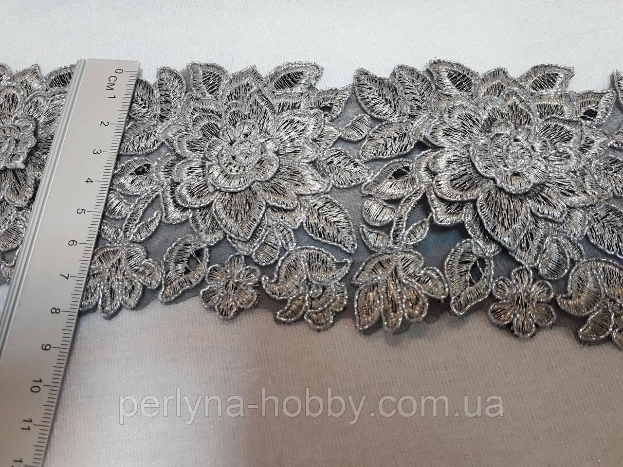 Тесьма декоративная  с вышивкой Тасьма декоративна 8 см, вишита сріблом на чорному,  3D вишивка