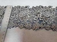 Тесьма декоративна 8 см, вишита сріблом на чорному,  3D вишивка