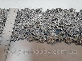 Тасьма декоративна з вишивкою Тасьма декоративна 8 см, вишита сріблом на чорному, 3D вишивка