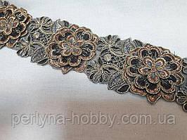 Тесьма декоративная с вышивкой Тасьма декоративна, вишита люрексом меланж 5,5 см, 3D вишивка