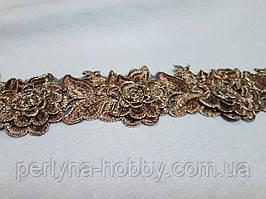 Тесьма декоративная с вышивкой Тасьма декоративна, вишита люрексом, мідного кольору 5,5 см, 3D вишивка