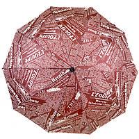 PODIUM Зонт Трость полиэстер 206 brown