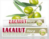 Зубная паста LACALUT flora (Лакалут флора) 50 гр