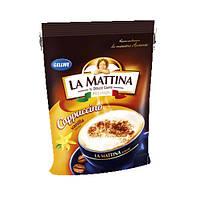 Капучино La Mattina Cappuccino vanilla (ваниль) 100г