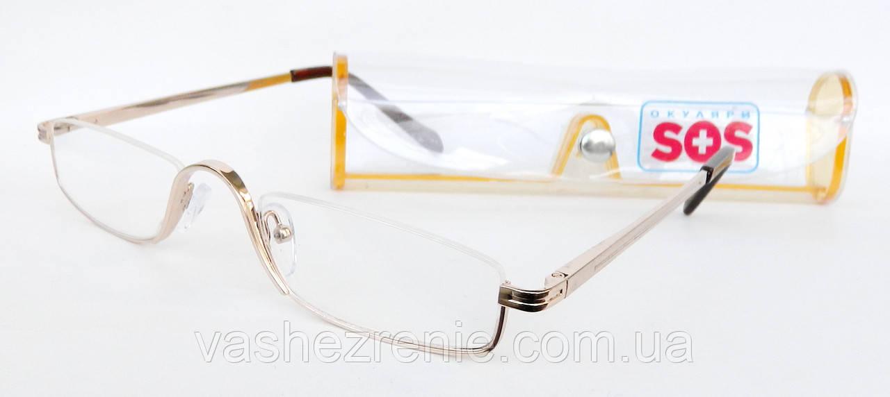 """Очки для зрения с диоптриями +/- """"лектор"""" Код:2044"""