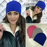 Женская шапка (бло)