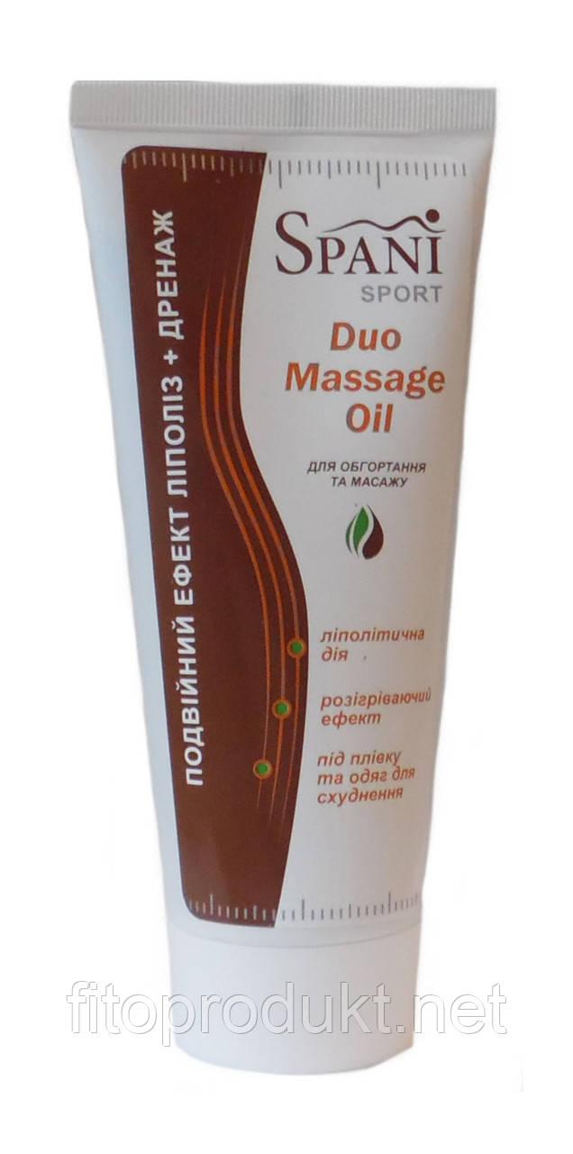 Двойной эффект массажа гель aCell Duo Massage Oil, 200 мл