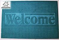 Ворсовый коврик в прихожую на резиновой основе 90*60 см К045 (темно-зеленый)