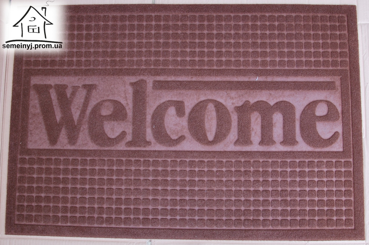 Ворсовый коврик в прихожую на резиновой основе 90*60 см К046 (коричневый)