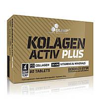 Коллаген KOLAGEN ACTIV PLUS Sport Edition 80 таблеток