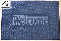 Ворсовый коврик в прихожую на резиновой основе 90*60 см К049 (темно-синий)