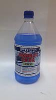 """Омыватель стекла """"MAXIMUM"""" -20°С(ПЕТ бутылка 1,0л/ 0,94 кг)  От упаковки"""