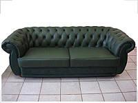 Диван офисный COSMO-3S зеленый