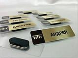 Бейджи на металле именные медицинские (изготовление 1 час) крепление магнит, булавка, фото 6