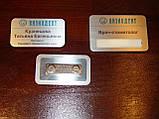 Бейджи на металле именные медицинские (изготовление 1 час) крепление магнит, булавка, фото 8