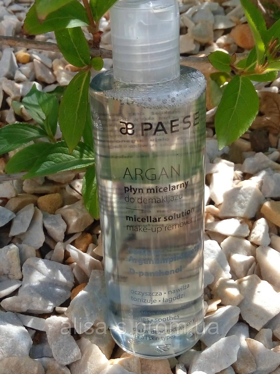 Мицеллярная вода для снятия макияжа Argan Micellar Solution Make-up Remover Paese - Алиса-С в Николаеве