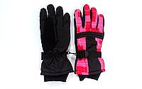 Перчатки горнолыжные женские SHENPEAK PINK-18 WOMAN