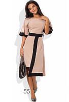 Асимметричное деловое платье бежевого цвета