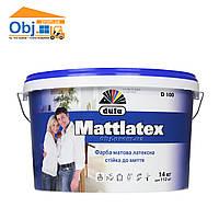 Краска Dufa Mattlatex D100 краска Дюфа Маттлатекс (10л)
