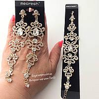 """Свадебный набор """"Диана"""" (браслет+серьги), золотистый шикаррный и нарядный."""