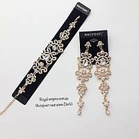 """Свадебный браслет """"Диана"""" золотистый, шикарный и нарядный."""