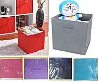 Ящик складной для игрушек, короб для книг, одежды и пр.