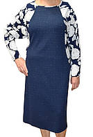 Платье женское с цветочными рукавами 1210/5