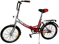 Складной велосипед Салют 20*2009