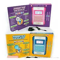 Детский развивающий компьютер MD 8850 E/R с CD и микрофоном англо-русский