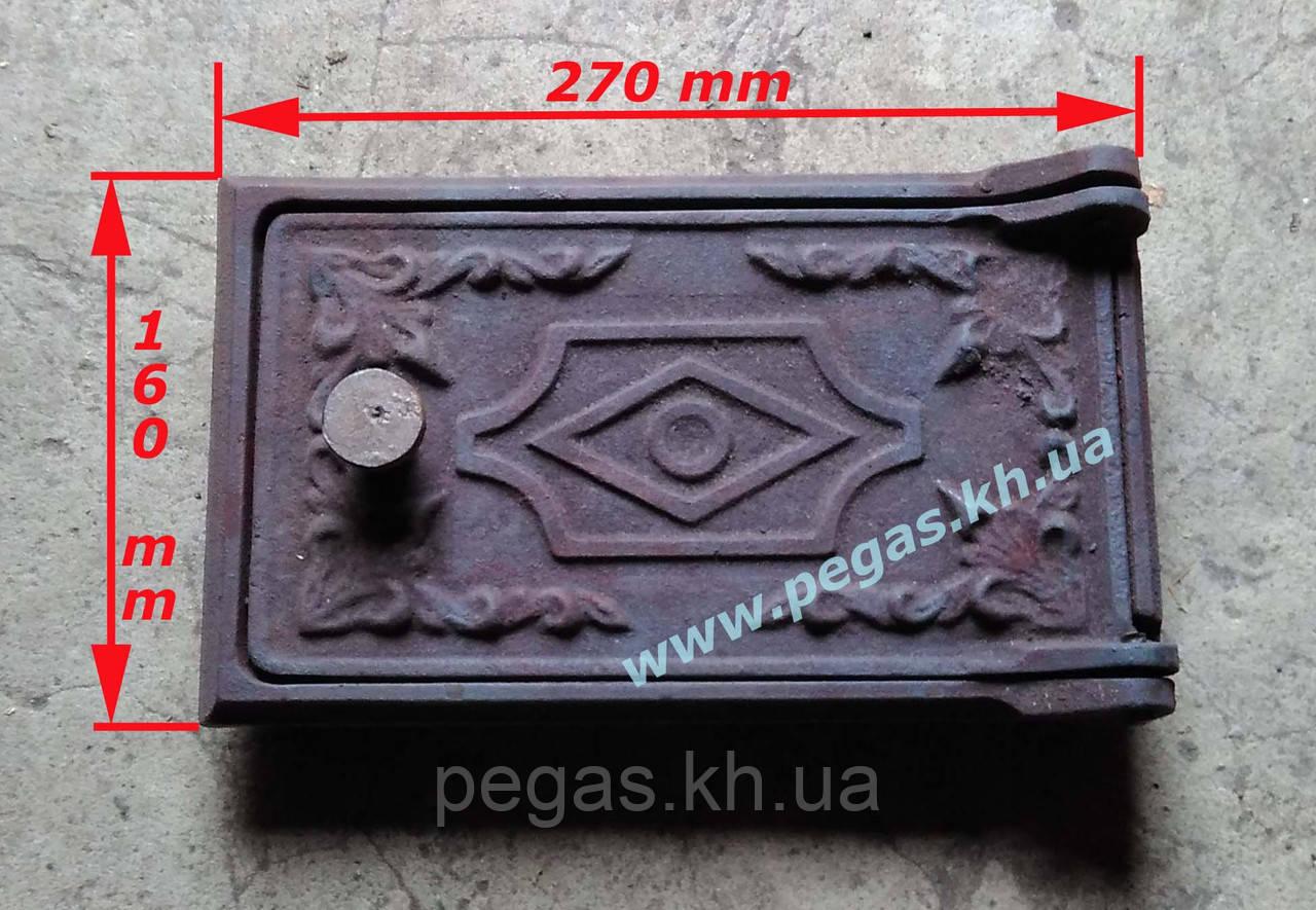 Дверка печная поддувальная (160х270 мм)