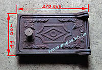Дверка печная поддувальная (160х270 мм), фото 1