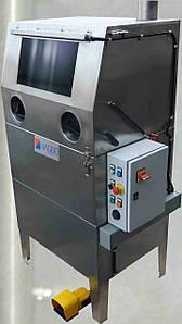 Моечная машина для мелких деталей MAGIDO MP 25