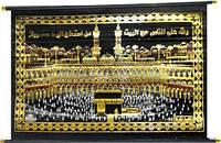 Панно для мусульман, большое 70х100