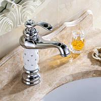 Смеситель для умывальника хромовый Aquaroom кран в раковину для ванной в душ
