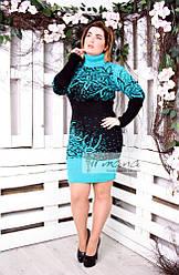 Женская вязаная туника-платье бирюза больших размеров Майя