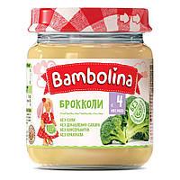 Пюре Bambolina Брокколи, 100 г  ТМ: Bambolina