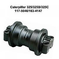 Каток опорний Caterpillar 325 / 325B / 325C