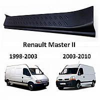 Накладки на пороги Renault Master II 1998-2010