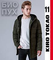 Био-пуховик мужской зимний Kiro Tokao - 6088 хаки