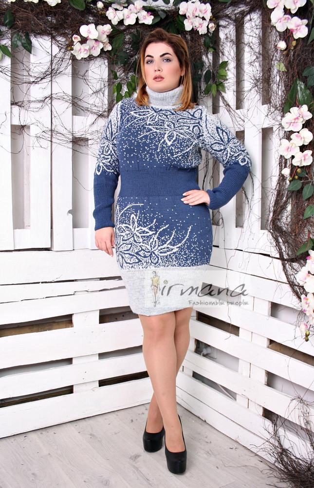 Вязаная платье-туника большое цвета джинс Майя