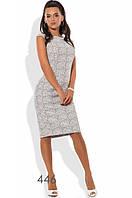 Жаккардовое платье в офис со шлицей на юбке
