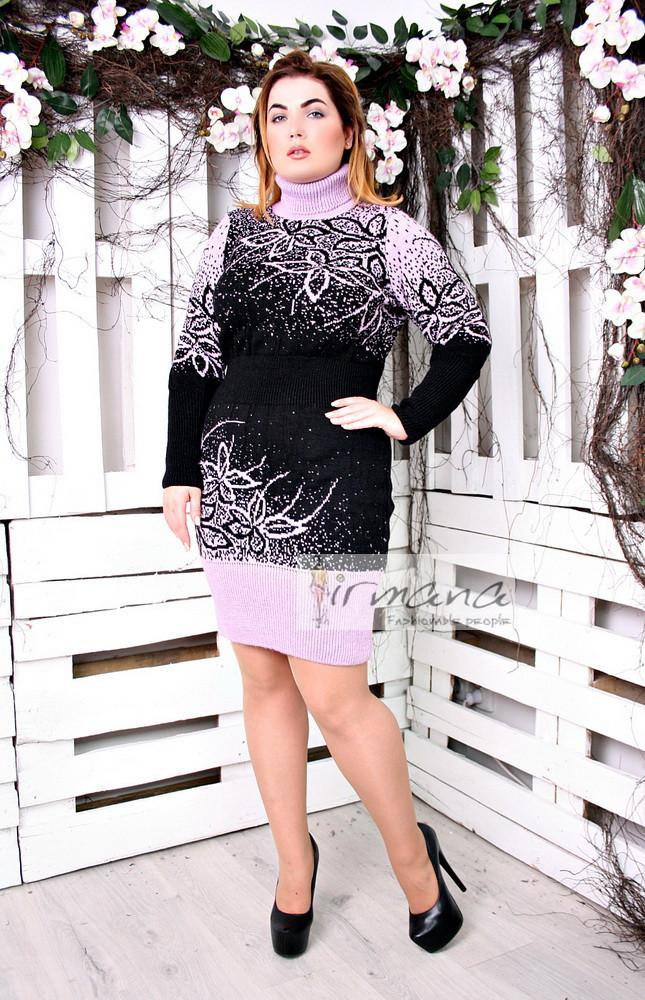 511f441932dec5e Вязаное теплое платье Майя сиреневое 46-56 - V Mode, прямой поставщик  женской одежды