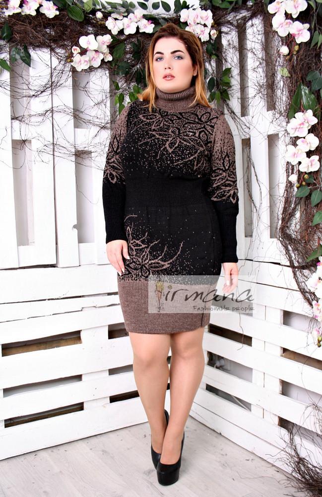Вязаное большое теплое платье Майя коричневое