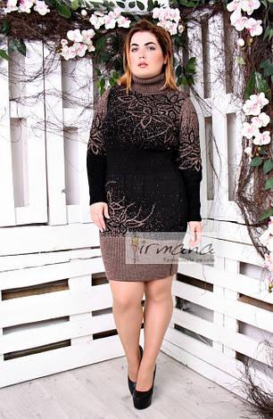 Вязаное большое теплое платье Майя коричневое, фото 2