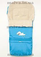 Зимний  конверт в коляску на овчине Аl-len™ (синий), фото 1