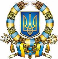 с ДнемЗащитника Украины!