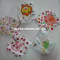 Многоразовые подгузники с сеточкой/Підгузники Qiangunuj з сіточкою