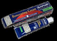 Жидкая кожа Saphir Creme Renovatrice 25ml 80 ДЫМЧАТЫЙ
